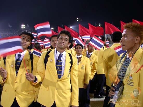 XXII SEA Games 2003
